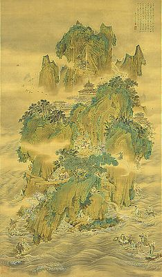 「蓬莱山図」