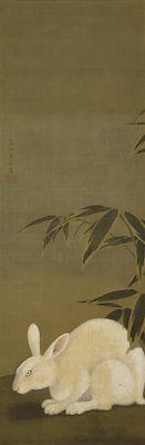 「笹に白兎図」