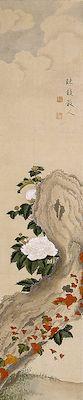 「岩に蔦と芙蓉図」