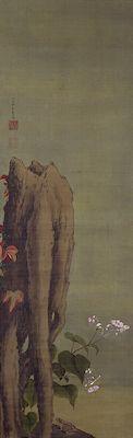 「岩に秋海棠と蛙図」