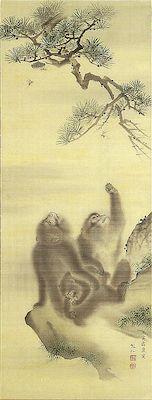 「蜂猴之図」
