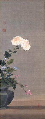 「菊と秋海棠図」